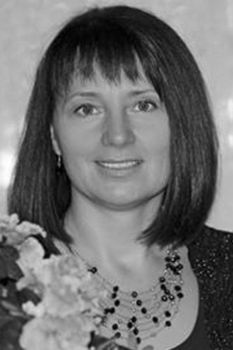 Тамара Левицкая